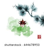 pine tree branch and pagoda... | Shutterstock . vector #644678953