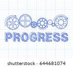 progress text with gear wheels...   Shutterstock . vector #644681074