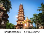old tower at tran quoc the... | Shutterstock . vector #644683090