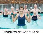 portrait of trainer with senior ... | Shutterstock . vector #644718520