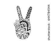 hand drawn hippie peace symbol... | Shutterstock .eps vector #644784544