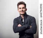 handsome young elegant man in... | Shutterstock . vector #644794990