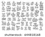 set of 50 handwritten lettering ... | Shutterstock . vector #644818168