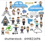 set of various business cartoon ... | Shutterstock .eps vector #644821696