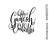 happy ganesh chaturthi hand... | Shutterstock . vector #644833573