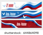 russia day. russian flag.... | Shutterstock .eps vector #644864098
