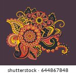 flower pattern bright abstract... | Shutterstock . vector #644867848