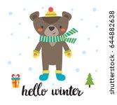 cute card with little bear.... | Shutterstock .eps vector #644882638