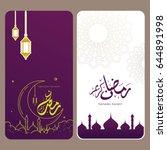 ramadan kareem design vector.... | Shutterstock .eps vector #644891998