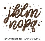 3d decorative font from dark... | Shutterstock .eps vector #644894248