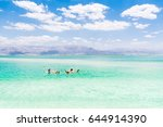 couple of tourists are relaxing ... | Shutterstock . vector #644914390