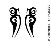 tribal tattoo art designs.... | Shutterstock .eps vector #644926810
