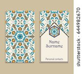 set of vector business card... | Shutterstock .eps vector #644982670
