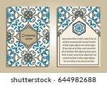 vector set of colorful brochure ... | Shutterstock .eps vector #644982688