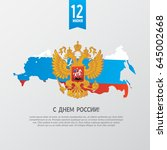 june 12 the day of russia. map... | Shutterstock .eps vector #645002668