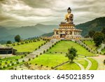 beautiful huge statue of lord... | Shutterstock . vector #645021859