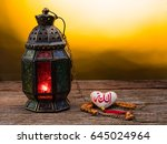 candle light lids on muslim... | Shutterstock . vector #645024964