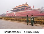 Beijing China 15 February 2017  ...