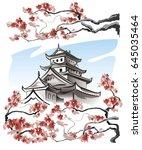 Pagoda and sakura branches. Japanese palace, pagoda among sakura on a white background. Imitation of watercolor. Vector illustration.