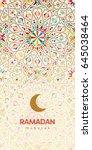 ramadan mubarak beautiful...   Shutterstock .eps vector #645038464