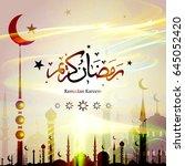 ramadan kareem with arabic... | Shutterstock .eps vector #645052420