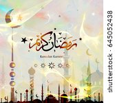 ramadan kareem with arabic... | Shutterstock .eps vector #645052438