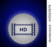 hd video icon | Shutterstock .eps vector #645065878