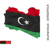 libya map with waving flag of... | Shutterstock .eps vector #645069514