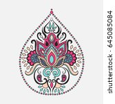 indian lotus flower design.... | Shutterstock .eps vector #645085084