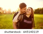a loving couple hugs in the... | Shutterstock . vector #645140119