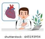 doctor explaining the heart | Shutterstock .eps vector #645193954