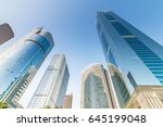 modern architecture guangzhou... | Shutterstock . vector #645199048