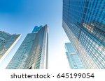 modern architecture guangzhou... | Shutterstock . vector #645199054