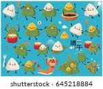 vintage chinese rice dumplings... | Shutterstock .eps vector #645218884