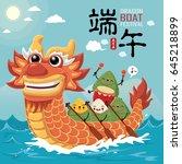 vintage chinese rice dumplings... | Shutterstock .eps vector #645218899