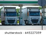germany   may  18  2017  truck... | Shutterstock . vector #645227359