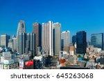 city skyline of modern high... | Shutterstock . vector #645263068