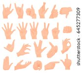 realistic human hands icons and ...   Shutterstock . vector #645277309