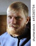 russia  kemerovo region  urska  ... | Shutterstock . vector #645285754