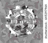 nutrition on grey camouflaged... | Shutterstock .eps vector #645297964