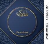 vector illustration of ramadan... | Shutterstock .eps vector #645306454