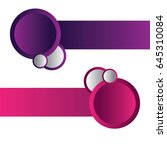 banners abstract pack with...   Shutterstock .eps vector #645310084