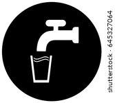 drinking water sign black.... | Shutterstock .eps vector #645327064