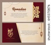 ramadan kareem design... | Shutterstock .eps vector #645370876