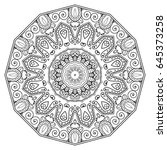 mandala isolated design element ... | Shutterstock .eps vector #645373258