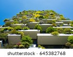 modern and ecologic skyscrapers ... | Shutterstock . vector #645382768