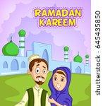 happy ramadan | Shutterstock .eps vector #645435850