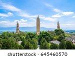 the three pagodas of chongsheng ...   Shutterstock . vector #645460570