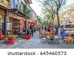 dali china   april 19 2017  ...   Shutterstock . vector #645460573