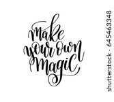 make your own magic brush ink... | Shutterstock .eps vector #645463348